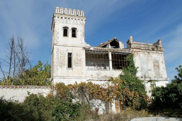 Hacienda 16